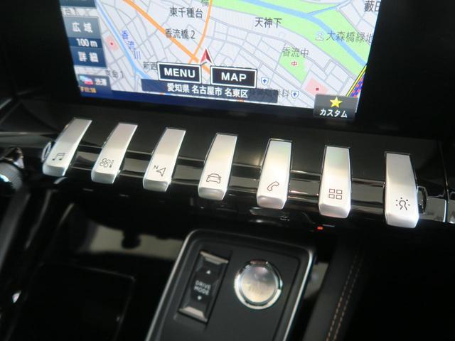 「プジョー」「プジョー 508」「セダン」「愛知県」の中古車38