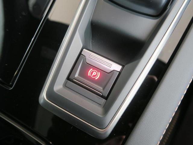 「プジョー」「プジョー 508」「セダン」「愛知県」の中古車41