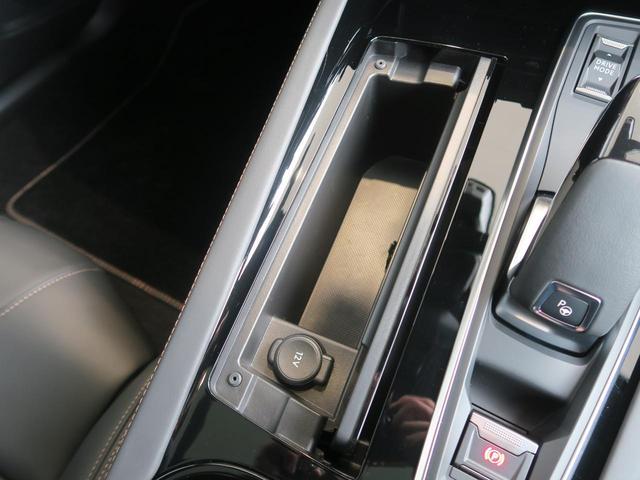 「プジョー」「プジョー 508」「セダン」「愛知県」の中古車47