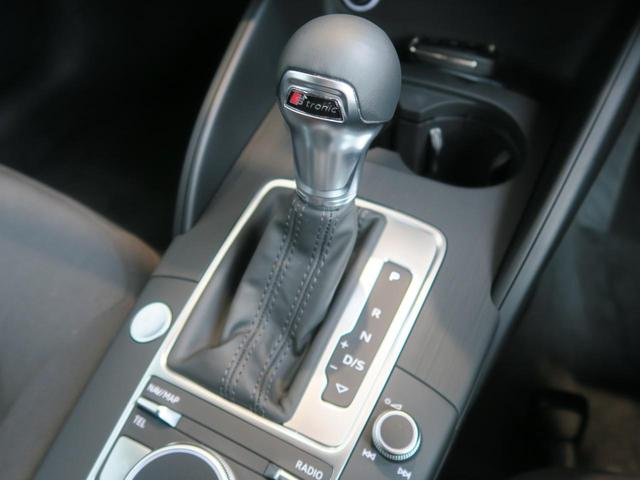 『走りのマニュアルモード付7AT!国産車とは一線を画す輸入車ならではの爽快な走りをお楽しみ頂けます!』