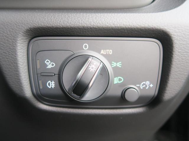 ●オートライト『ドイツ車ならではのつまみ式のヘッドライトスイッチ!輸入車らしいさとスポーティな印象を醸し出すデザインです!』