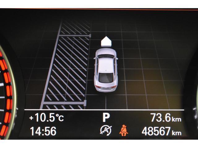 3.0TFSIクワトロ 1オーナー LEDヘッドライト 純正オプション20インチAW パーキングアシスト コーナービューモニター 純正ナビTV 黒革シート シートヒーター パワーシート(6枚目)