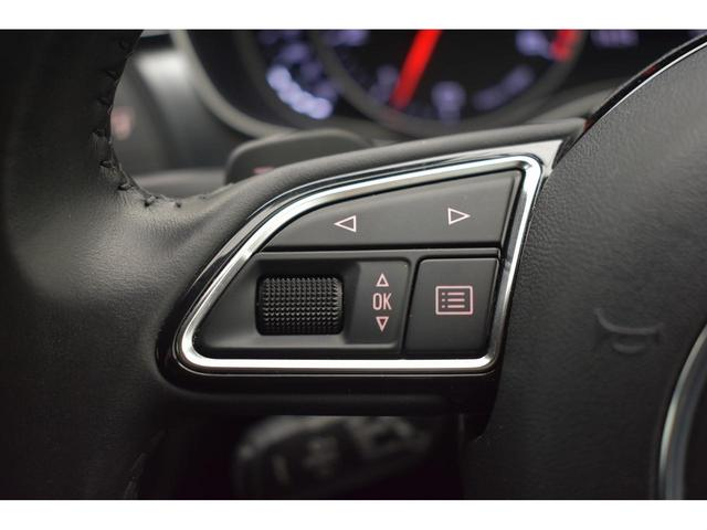 3.0TFSIクワトロ 1オーナー LEDヘッドライト 純正オプション20インチAW パーキングアシスト コーナービューモニター 純正ナビTV 黒革シート シートヒーター パワーシート(25枚目)
