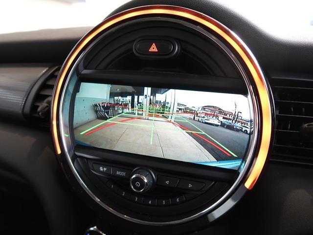 クーパーD ナビゲーションPKG ペッパーPKG リアビューカメラ LEDヘッドランプ LEDフォグランプ ヘッドアップディスプレイ ETC 純正17インチAW コンフォートアクセス(6枚目)