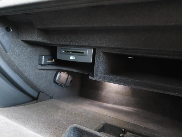 2.0TFSI SEパッケージ アシスタンスパッケージ 黒革シート アダプティブクルコン 1オーナー 禁煙車(26枚目)