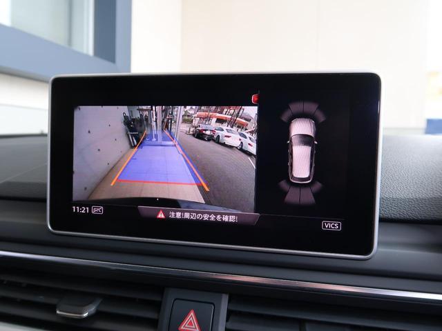 2.0TFSI LEDヘッドランプ 純正ナビTV リアビューカメラ 電動リアゲート アダプティブクルーズコントロール パワーシート 純正17インチAW(5枚目)