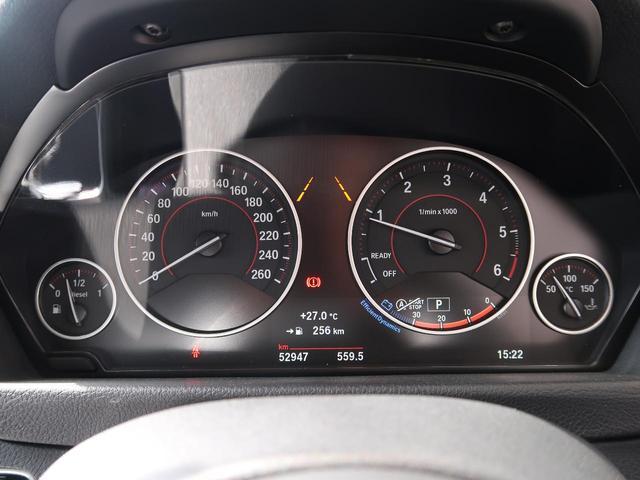 320d Mスポーツ 1オーナー 純正ナビ バックカメラ シートヒーター レーンチェンジウォーニング ACC コンフォートアクセス インテリセーフティ 純正18インチAW クリアランスソナー LEDヘッドランプ 禁煙車(13枚目)