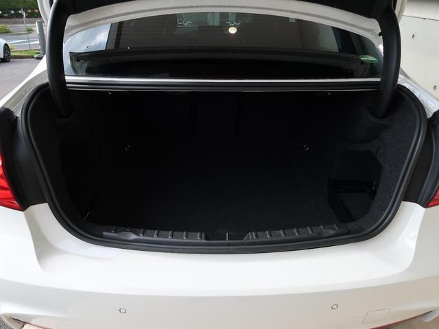 320d Mスポーツ 1オーナー 純正ナビ バックカメラ シートヒーター レーンチェンジウォーニング ACC コンフォートアクセス インテリセーフティ 純正18インチAW クリアランスソナー LEDヘッドランプ 禁煙車(16枚目)