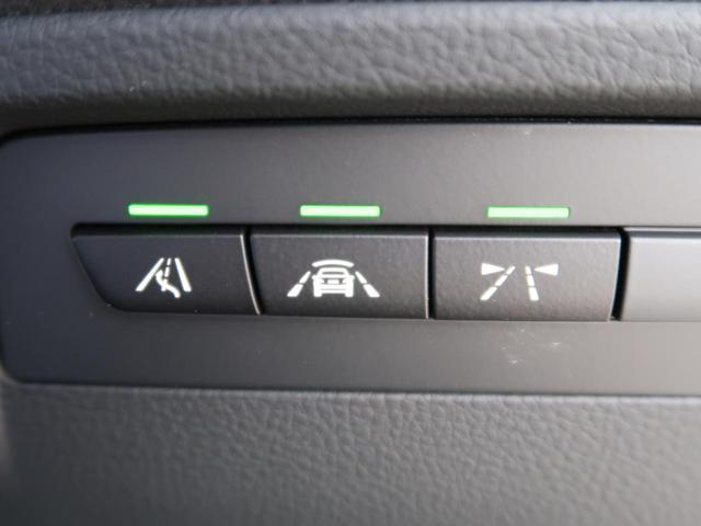320d Mスポーツ 1オーナー 純正ナビ バックカメラ シートヒーター レーンチェンジウォーニング ACC コンフォートアクセス インテリセーフティ 純正18インチAW クリアランスソナー LEDヘッドランプ 禁煙車(22枚目)