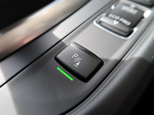 320d Mスポーツ 1オーナー 純正ナビ バックカメラ シートヒーター レーンチェンジウォーニング ACC コンフォートアクセス インテリセーフティ 純正18インチAW クリアランスソナー LEDヘッドランプ 禁煙車(24枚目)