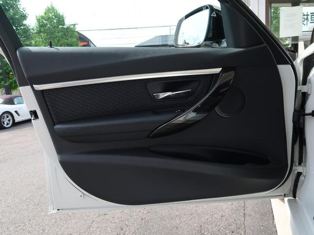 320d Mスポーツ 1オーナー 純正ナビ バックカメラ シートヒーター レーンチェンジウォーニング ACC コンフォートアクセス インテリセーフティ 純正18インチAW クリアランスソナー LEDヘッドランプ 禁煙車(32枚目)