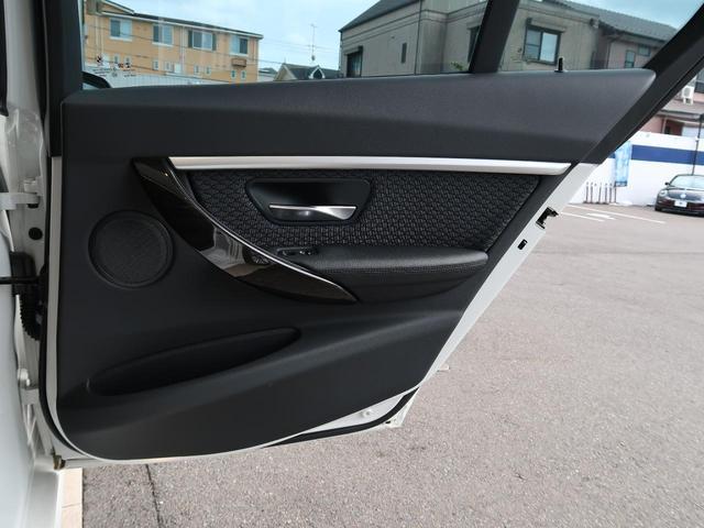 320d Mスポーツ 1オーナー 純正ナビ バックカメラ シートヒーター レーンチェンジウォーニング ACC コンフォートアクセス インテリセーフティ 純正18インチAW クリアランスソナー LEDヘッドランプ 禁煙車(33枚目)