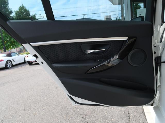 320d Mスポーツ 1オーナー 純正ナビ バックカメラ シートヒーター レーンチェンジウォーニング ACC コンフォートアクセス インテリセーフティ 純正18インチAW クリアランスソナー LEDヘッドランプ 禁煙車(34枚目)