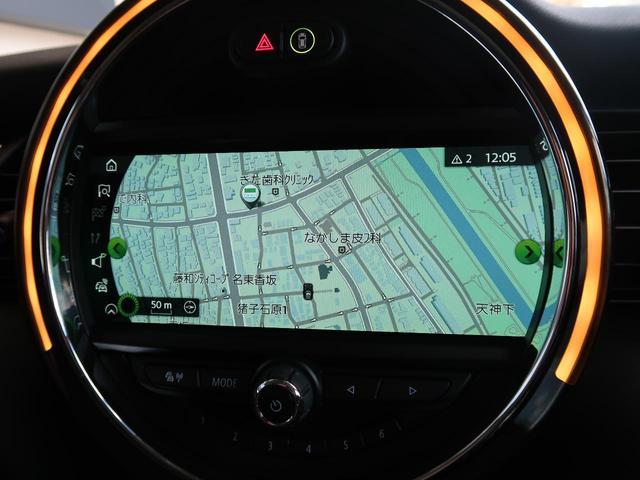 クーパーD 1オーナー ペッパーパッケージ LEDライトパッケージ カメラパーキングアシストパッケージ 純正ナビ インテリジェントセーフティー 純正15AW 前後ソナー バックカメラ コンフォートアクセス 禁煙車(7枚目)