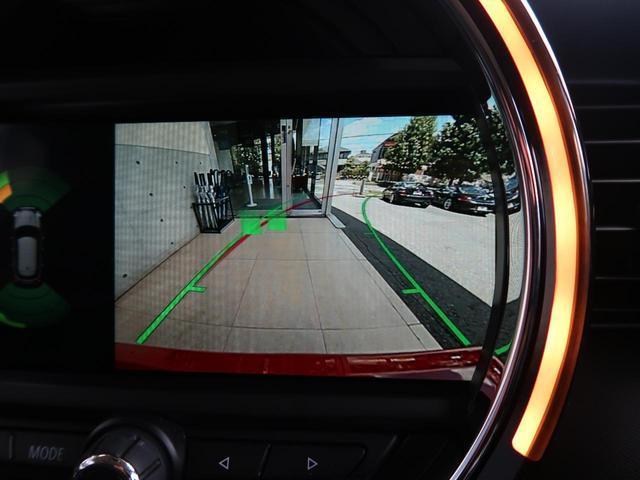 クーパーD 1オーナー ペッパーパッケージ LEDライトパッケージ カメラパーキングアシストパッケージ 純正ナビ インテリジェントセーフティー 純正15AW 前後ソナー バックカメラ コンフォートアクセス 禁煙車(8枚目)