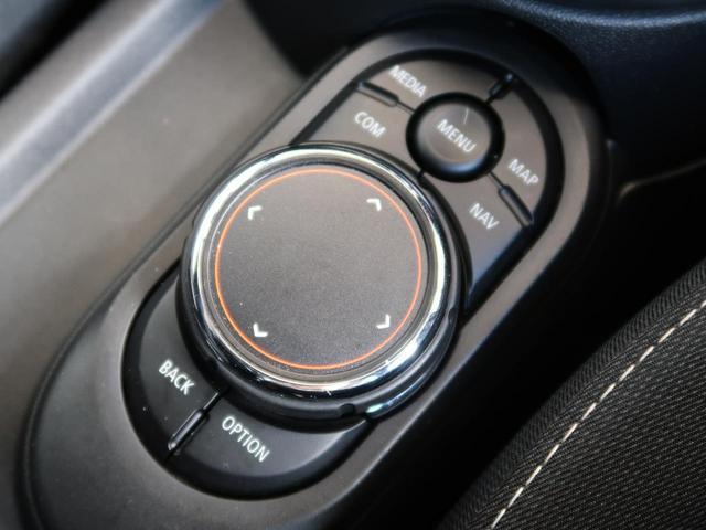 クーパーD 1オーナー ペッパーパッケージ LEDライトパッケージ カメラパーキングアシストパッケージ 純正ナビ インテリジェントセーフティー 純正15AW 前後ソナー バックカメラ コンフォートアクセス 禁煙車(22枚目)