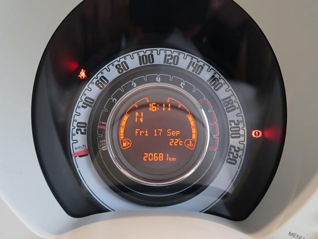 1.2 ポップ 1オーナー 専用キット使用カロッツェリア製SDナビ フルセグTV Bluetooth接続 キーレス USBポート ETC 禁煙車(18枚目)