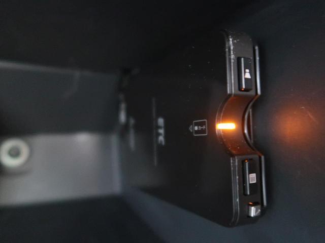 1.2 ポップ 1オーナー 専用キット使用カロッツェリア製SDナビ フルセグTV Bluetooth接続 キーレス USBポート ETC 禁煙車(20枚目)
