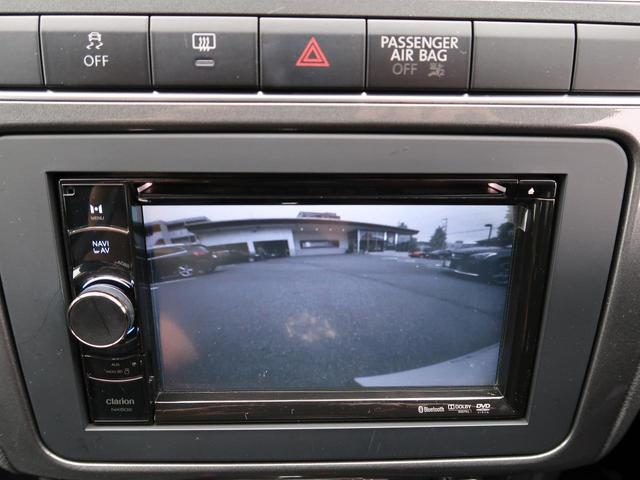 TSIハイライン 1オーナー クラリオン製ナビ バックカメラ Bluetooth接続 パークディスタンスコントロール AUX オートエアコン ISOFIX 純正15インチAW CD DVD 禁煙車(8枚目)