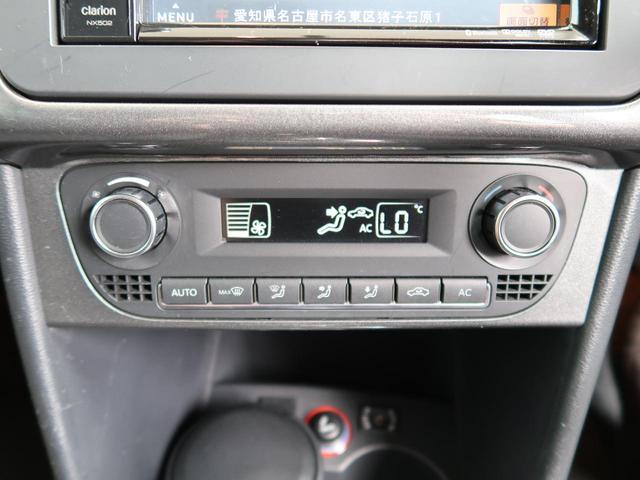 TSIハイライン 1オーナー クラリオン製ナビ バックカメラ Bluetooth接続 パークディスタンスコントロール AUX オートエアコン ISOFIX 純正15インチAW CD DVD 禁煙車(16枚目)