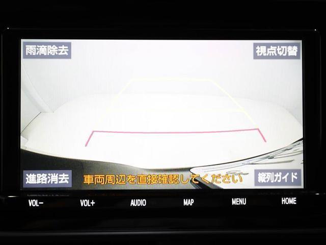 ZS 煌II ワンオーナー 衝突被害軽減システム 両側電動スライド LEDヘッドランプ アルミホイール フルセグ DVD再生 ミュージックプレイヤー接続可 バックカメラ スマートキー メモリーナビ ETC CVT(12枚目)