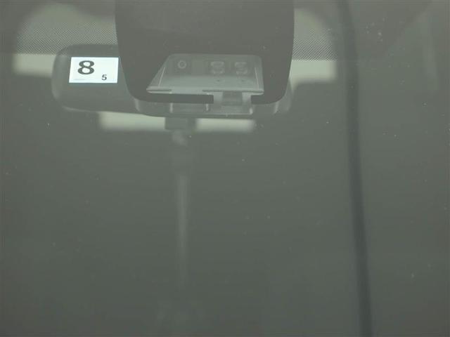 ZS 煌II ワンオーナー 衝突被害軽減システム 両側電動スライド LEDヘッドランプ アルミホイール フルセグ DVD再生 ミュージックプレイヤー接続可 バックカメラ スマートキー メモリーナビ ETC CVT(14枚目)