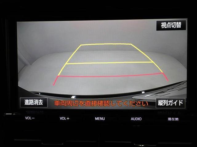 アエラス プレミアム ワンオーナー 衝突被害軽減システム 両側電動スライド LEDヘッドランプ アルミホイール フルセグ DVD再生 ミュージックプレイヤー接続可 後席モニター バックカメラ スマートキー メモリーナビ(11枚目)