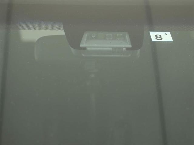 アエラス プレミアム ワンオーナー 衝突被害軽減システム 両側電動スライド LEDヘッドランプ アルミホイール フルセグ DVD再生 ミュージックプレイヤー接続可 後席モニター バックカメラ スマートキー メモリーナビ(15枚目)