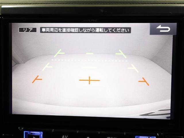 2.5Z ワンオーナー 衝突被害軽減システム ドラレコ 両側電動スライド LEDヘッドランプ アルミホイール フルセグ DVD再生 ミュージックプレイヤー接続可 後席モニター バックカメラ スマートキー ETC(11枚目)