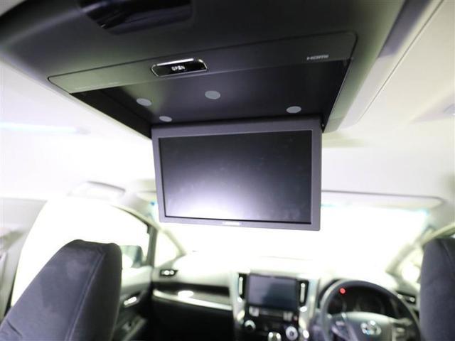 2.5Z ワンオーナー 衝突被害軽減システム ドラレコ 両側電動スライド LEDヘッドランプ アルミホイール フルセグ DVD再生 ミュージックプレイヤー接続可 後席モニター バックカメラ スマートキー ETC(12枚目)