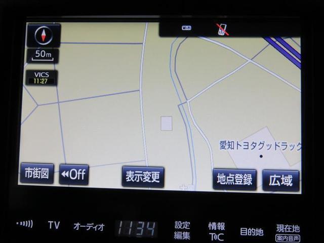 トヨタ クラウン アスリートS-T ナビ TV ETC バックモニター ターボ