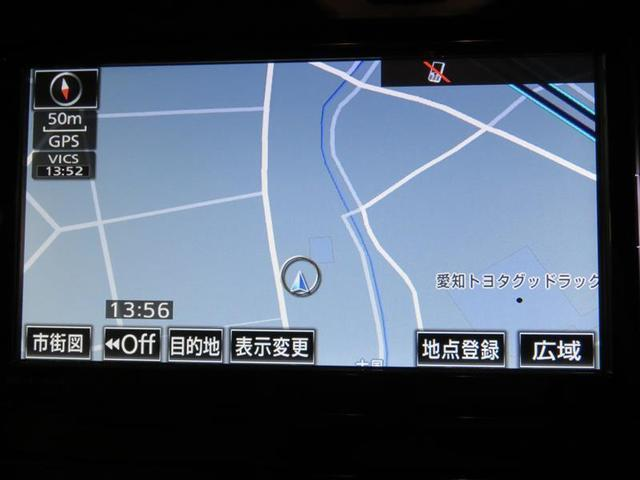トヨタ プリウス Sツーリングセレクション ナビ TV バックモニター ETC