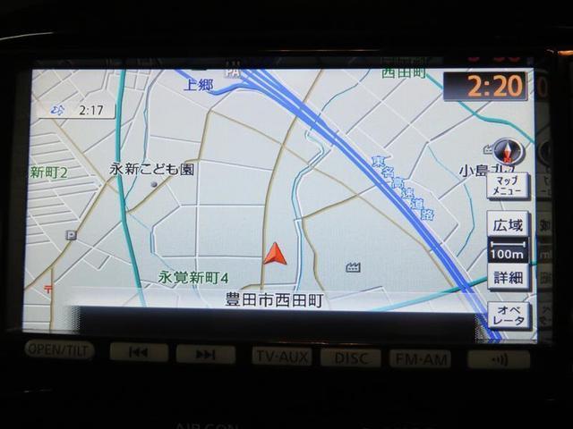 日産 ジューク 15RX  ナビ  TV  バックモニター 5人乗り