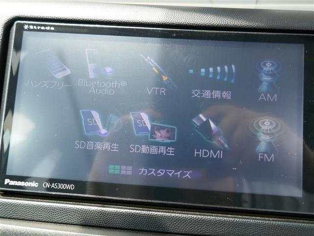 トヨタ ウィッシュ 1.8X メモリーナビ フルセグTV 3列シート 7人乗り