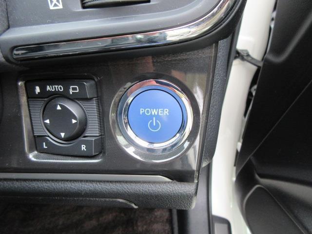 【スマートキー】 ボタン一つで施錠可能!エンジン開始時も差しこみいらず!スペアもありますのでご安心ください♪