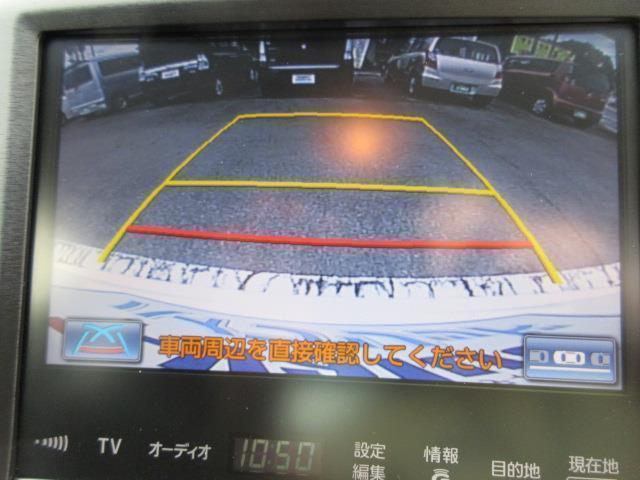 トヨタ クラウンハイブリッド アスリートG HDDナビ フルセグTV レザーシート ETC