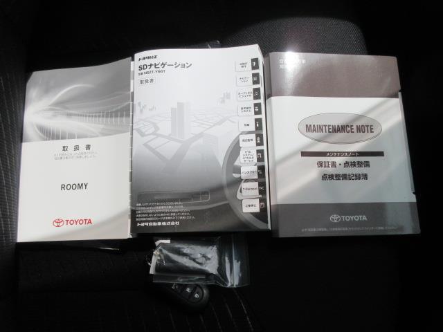 トヨタ ルーミー G-T メモリーナビ フルセグTV スマートキーシステム
