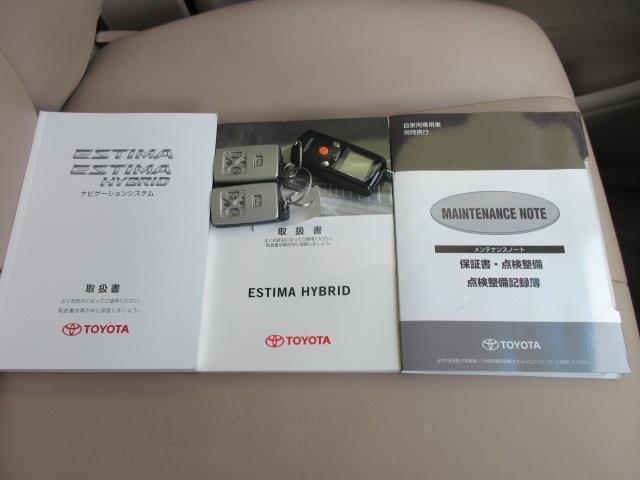 G フルセグ HDDナビ  HIDヘッドライト スマートキー(18枚目)