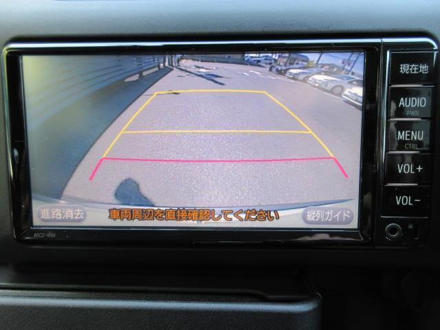 【バックモニター】 駐車が苦手な方にはコレ♪駐車時の死角を補足!もちろん目視も大事ですので映像と目視で安全な駐車を実現します♪
