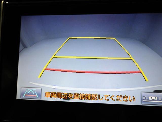 エレガンス メモリーナビ フルセグ スマートキ- ETC(16枚目)