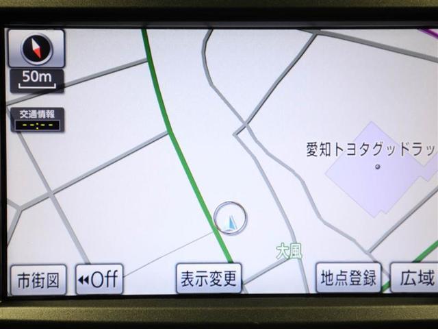 「トヨタ」「エスティマ」「ミニバン・ワンボックス」「愛知県」の中古車12