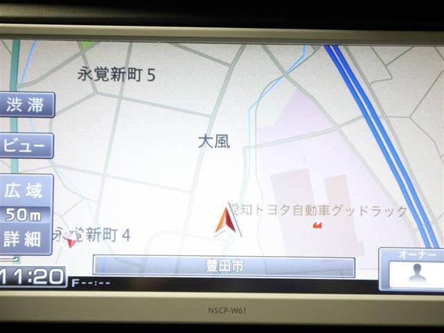 プラタナ メモリーナビ ワンセグ 純正アルミ ETC CD(12枚目)