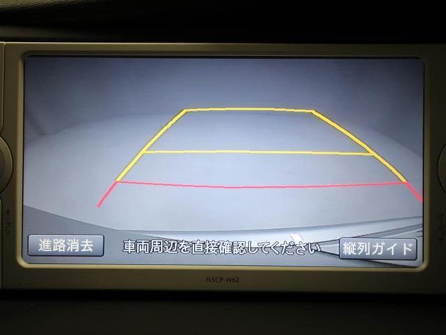 プラタナ メモリーナビ 片側電動スライドドア スマートキ-(12枚目)