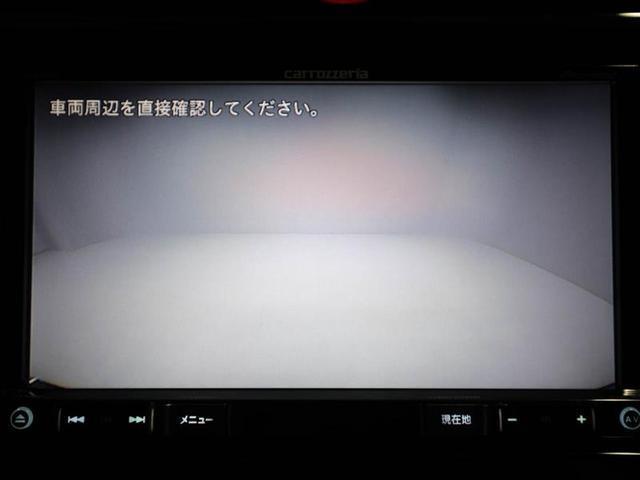 エレガンス LED バックモニター メモリーナビ サンルーフ(12枚目)