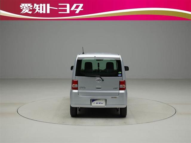 「トヨタ」「ピクシススペース」「コンパクトカー」「愛知県」の中古車4