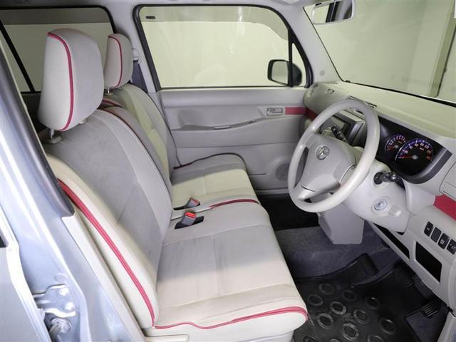 「トヨタ」「ピクシススペース」「コンパクトカー」「愛知県」の中古車7