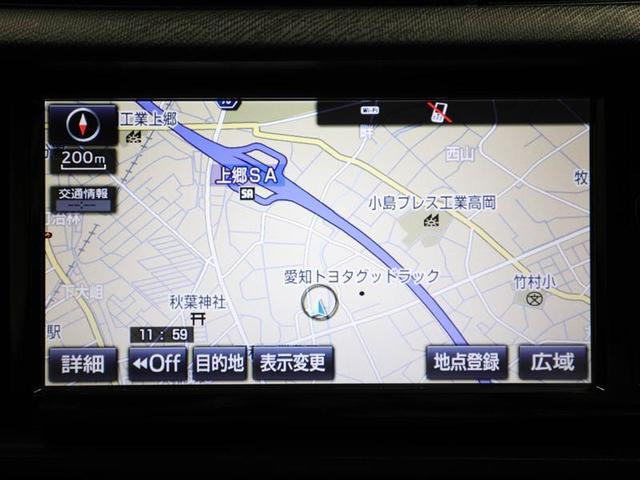 「トヨタ」「アクア」「コンパクトカー」「愛知県」の中古車12