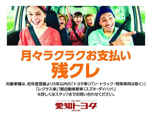 「トヨタ」「C-HR」「SUV・クロカン」「愛知県」の中古車18