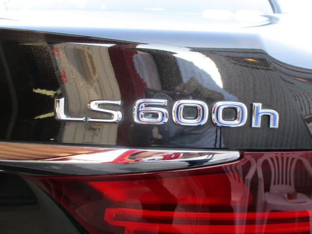 レクサス LS LS600h Fスポーツ SR マークレビンソン BSM