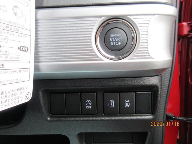 ハイブリッドXZ 両側パワースライドドア LEDヘッドライト(18枚目)